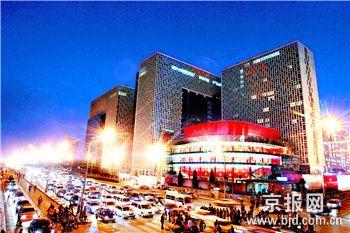 中国京剧院正名庆典首轮演出将赠票教师(附图)