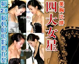 日本美女脱衣大赛 视频:刘嘉玲真空装秀半球恶搞版