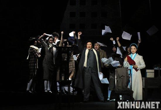 歌剧《青春之歌》五一唱响北大(图)
