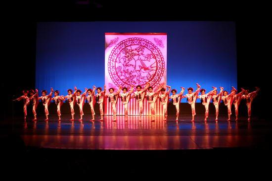 资料介绍:第2届青年艺术周-《舞蹈精粹》