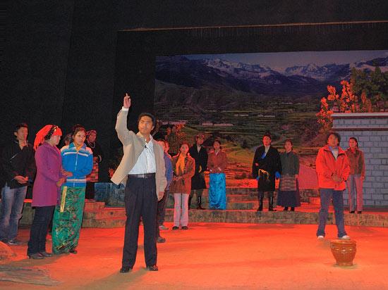 国庆献礼演出剧:西藏农村题材话剧《扎西岗》