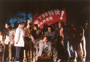 资料:国话02年剧目-《老妇还乡》