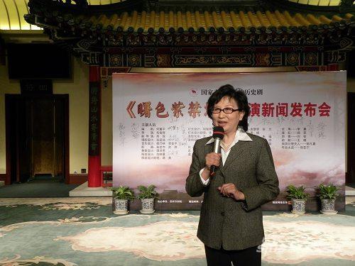 国家京剧院携手新浪推出访谈沙龙征寻现场观众