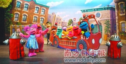 音乐剧《艾摩小子的梦想》广州首演