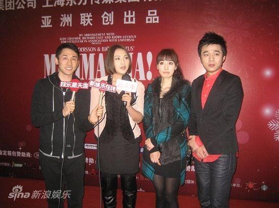 上海知名主持(左起)高山峰、丹丹、司雯嘉、赵琦鑫