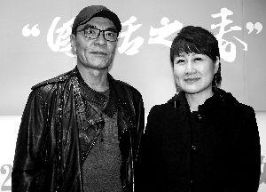 刘威与张凯丽