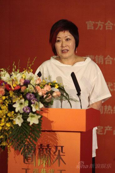 图文:北京演出有限责任公司董事总经理李勤
