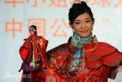 《图兰朵》选代言人西安美女当选中国公主(图)