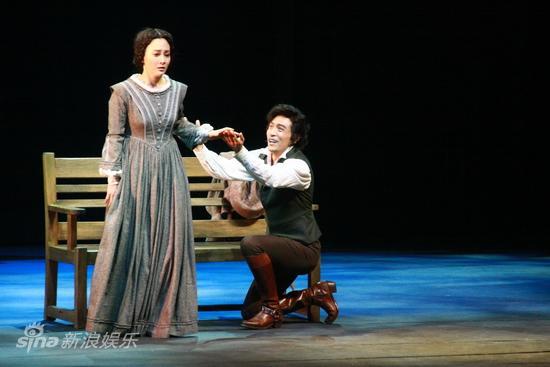 图文:陈数版《简爱》剧照--向简爱求婚