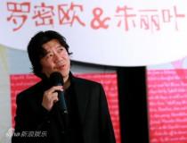 莎翁悲剧变喜剧孟京辉:哗众取众未尝不可(图)
