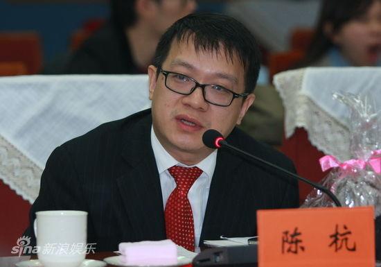 文化产业基金副总经理陈杭