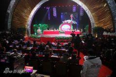 第二届中国音乐剧发展国际论坛在京开幕