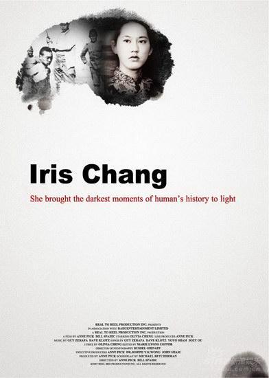 29日13时电影《张纯如--南京大屠杀》主创聊天