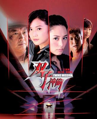 2007香港电影盘点之公司篇:英皇