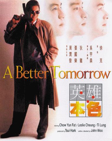 香港电影金像奖发展历程:探索发展(第6届)