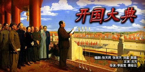 电影中的大时代:经济第一现实主义(1989-98)