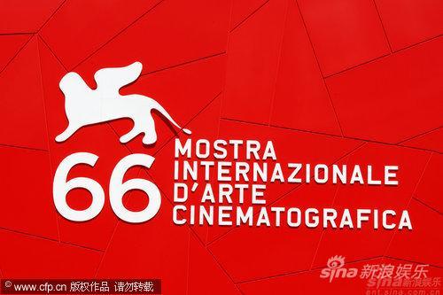 资料图片:第66届威尼斯电影节海报