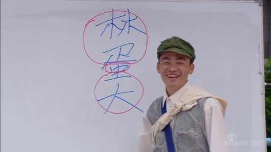 《乡巴佬》瞄准暑期档 王宝强转型追女孩(组图