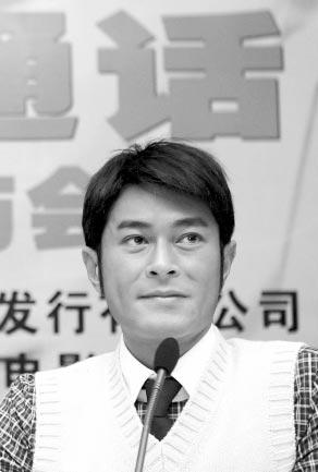 《保持通话》在蓉宣传女粉丝惹恼导演(图)