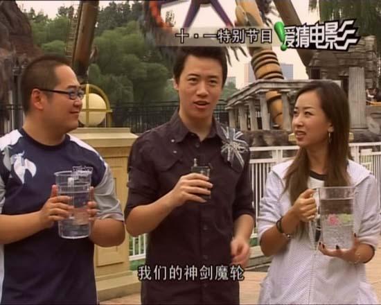 """《爱拍电影》国庆特别节目高调上演""""跨国恋""""(2)"""