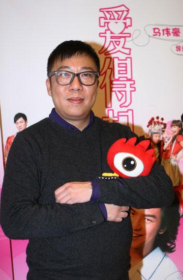《爱得起》北京发布会马伟豪传授疗伤秘籍(图)