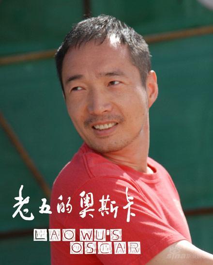 后现代喜剧《老五的奥斯卡》21日上海首映(图)