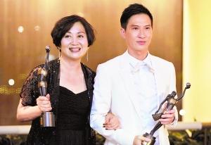 香港电影金像奖颁奖 鲍起静与张家辉获影后影帝