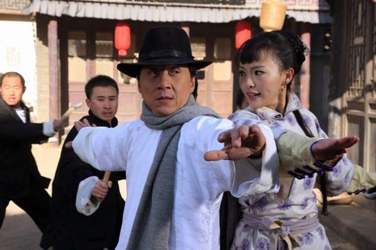 Jackie, Tang Yan