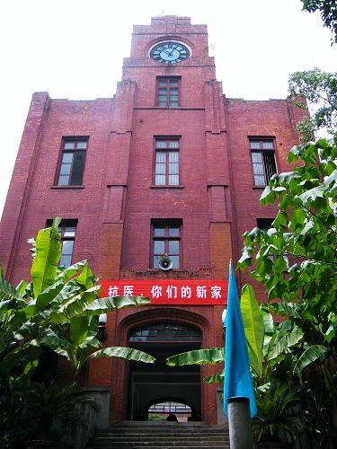 """《唐山大地震》开拍张静初陆毅""""爱情""""萌发"""