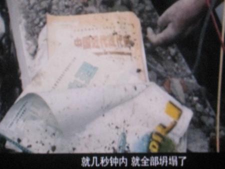 《惊天动地》重新上映真实救援纪录片首曝光