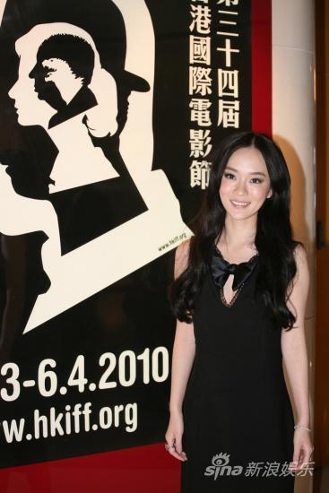 霍思燕《迷城》香港首映《我要成名》导演大赞