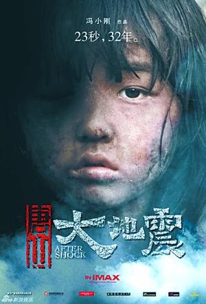 小方登原是北漂老戏骨张子枫成华谊最小童星