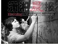 《唐山大地震》:主旋律与商业化妥协是门艺术