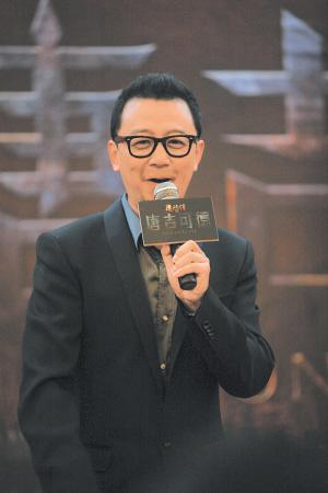 《唐吉可德》江阴办首映礼郭涛刘桦现身(图)