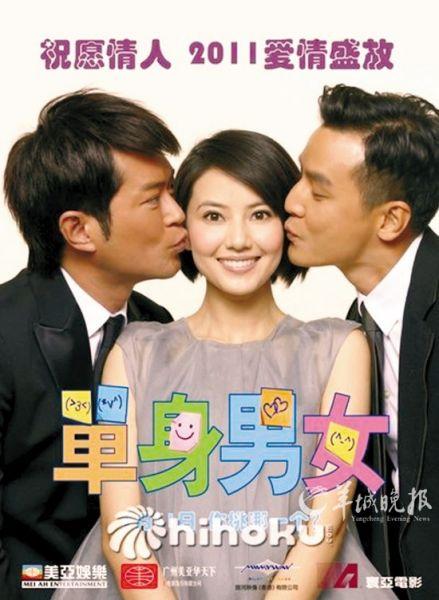 《单身男女》是杜琪峰第一部正式进军内地市场的电影