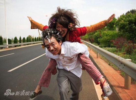 双人高速公路狂奔