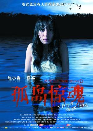 杨幂的突然走红,想必连《孤岛惊魂》片方也始料未及。