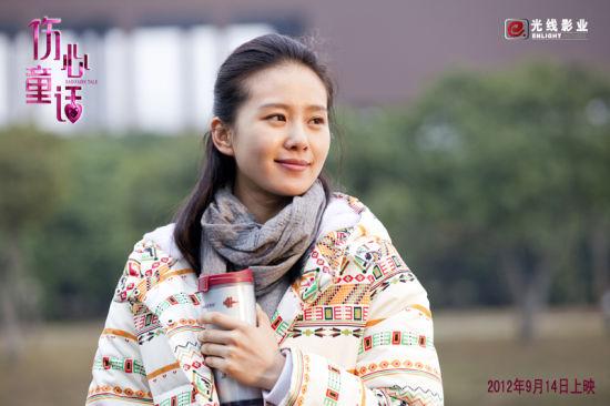 刘诗诗冒气温寒冷拍摄