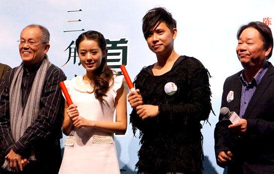 杨诚诚亮相《三角地》首映