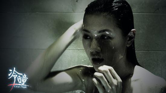 周秀娜清水湿身《冷瞳》再展性感身材