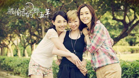 黄真真(中)与白百何(左)、范玮琪(右)