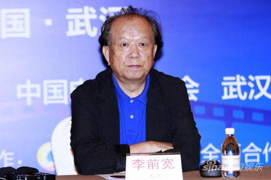 中国电影家协会主席 李前宽