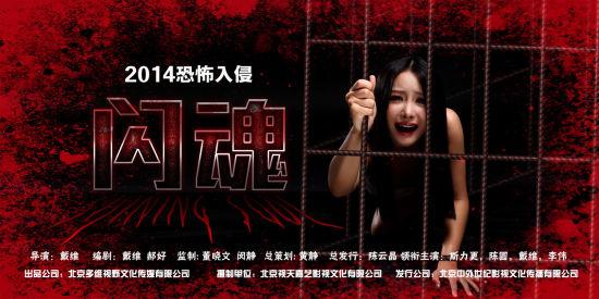 美女被囚禁于铁笼中