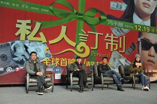 王中磊、冯小刚、郑恺及白百何在清华现场