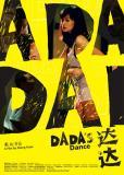 张元《达达》卖出全球发行权圣丹斯赢得开门红