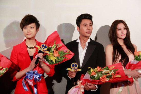 左起:李宇春、陈坤、张馨予