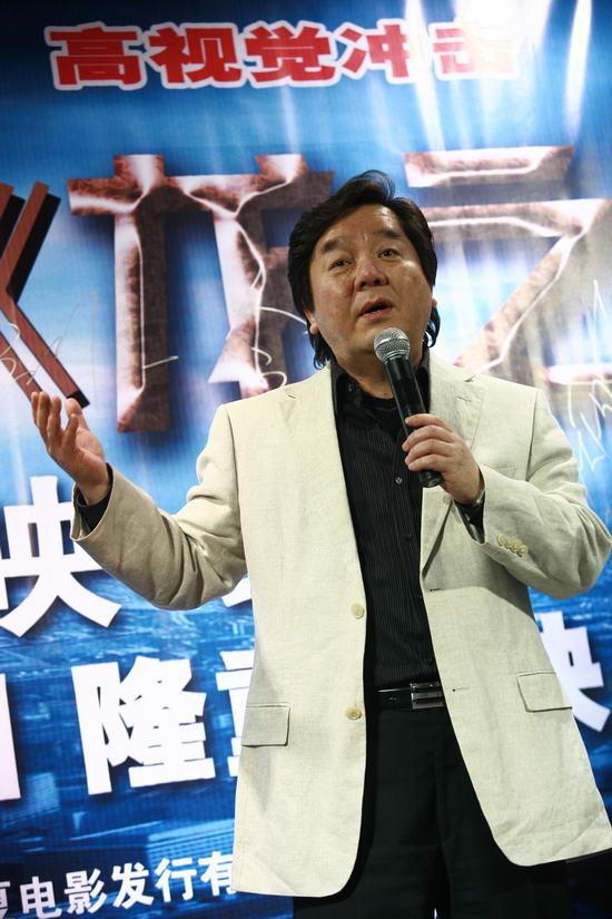 《龙之战》记者会举行导演沈炯来祝大家交好运