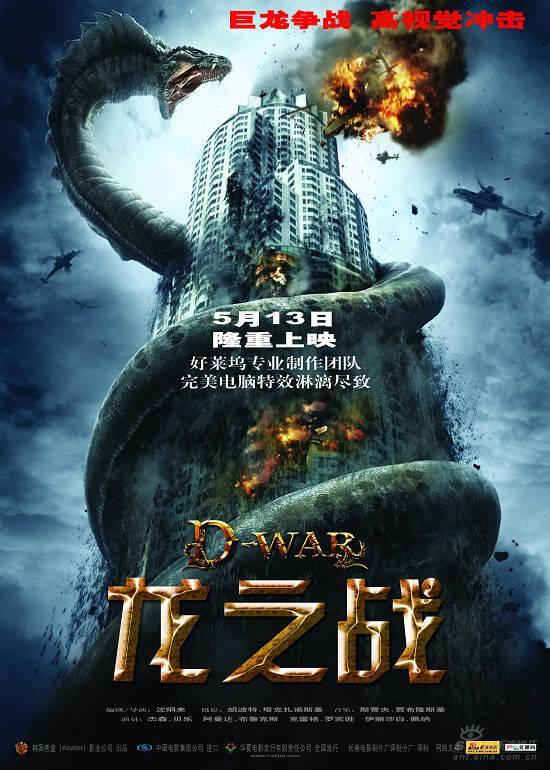 《龙之战》单周夺冠创韩国影片在华票房新高