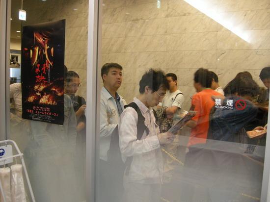 动画影片《风云决》亮相东京电影节(图)