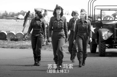 苏菲-玛索4月来华宣传新片《超级女特工》(图)
